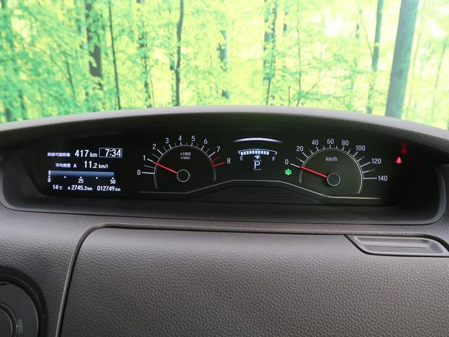 G CDオーディオ LEDヘッド アイドリングストップ プッシュスタート&スマートキー 電動格納ミラー スライドドア オートエアコン 社外14AW ドアバイザー ベンチシート トラクションコントロール(35枚目)