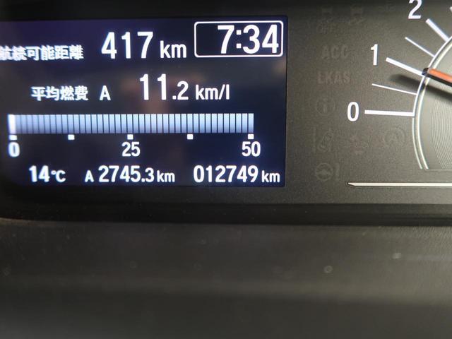 G CDオーディオ LEDヘッド アイドリングストップ プッシュスタート&スマートキー 電動格納ミラー スライドドア オートエアコン 社外14AW ドアバイザー ベンチシート トラクションコントロール(37枚目)