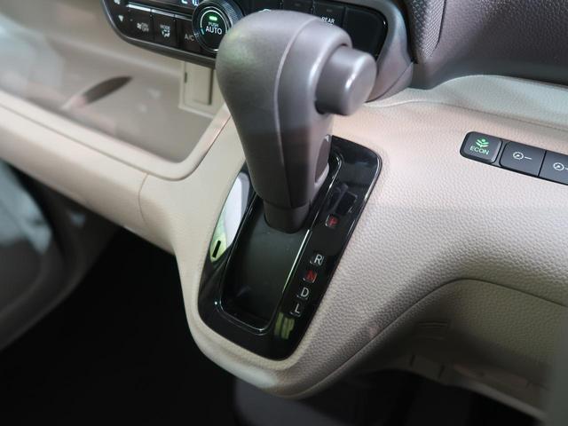 G CDオーディオ LEDヘッド アイドリングストップ プッシュスタート&スマートキー 電動格納ミラー スライドドア オートエアコン 社外14AW ドアバイザー ベンチシート トラクションコントロール(38枚目)
