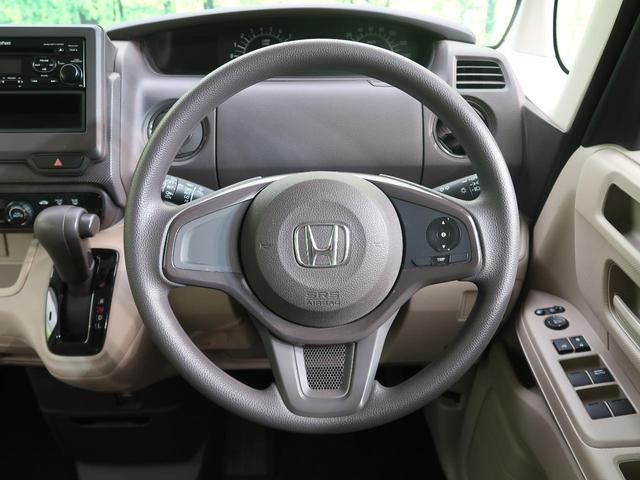 G CDオーディオ LEDヘッド アイドリングストップ プッシュスタート&スマートキー 電動格納ミラー スライドドア オートエアコン 社外14AW ドアバイザー ベンチシート トラクションコントロール(44枚目)
