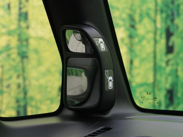 2トーンカラースタイル G・Lパッケージ 社外ナビ バックカメラ 禁煙車 電動スライド HIDヘッド オートライト プッシュスタート&スマートキー アイドリングストップ ベンチシート 電動格納ミラー イージークローザー ドアバイザー(52枚目)
