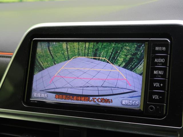 ハイブリッドG 純正SDナビ 禁煙車 バックカメラ 両側電動スライドドア 7人乗り スマートキー プッシュスタート オートエアコン ETC Bluetooth接続 ハロゲンヘッドライト 電動格納ミラー(4枚目)