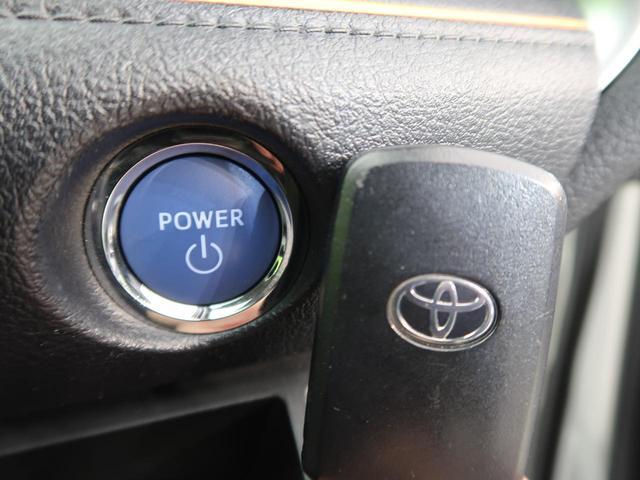 ハイブリッドG 純正SDナビ 禁煙車 バックカメラ 両側電動スライドドア 7人乗り スマートキー プッシュスタート オートエアコン ETC Bluetooth接続 ハロゲンヘッドライト 電動格納ミラー(5枚目)