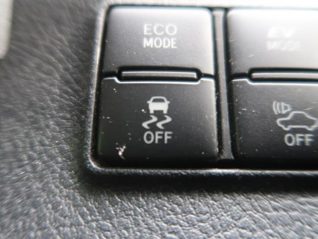 ハイブリッドG 純正SDナビ 禁煙車 バックカメラ 両側電動スライドドア 7人乗り スマートキー プッシュスタート オートエアコン ETC Bluetooth接続 ハロゲンヘッドライト 電動格納ミラー(8枚目)