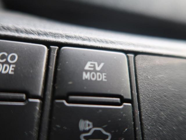 ハイブリッドG 純正SDナビ 禁煙車 バックカメラ 両側電動スライドドア 7人乗り スマートキー プッシュスタート オートエアコン ETC Bluetooth接続 ハロゲンヘッドライト 電動格納ミラー(9枚目)