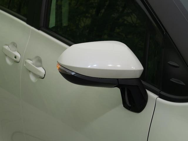 ハイブリッドG 純正SDナビ 禁煙車 バックカメラ 両側電動スライドドア 7人乗り スマートキー プッシュスタート オートエアコン ETC Bluetooth接続 ハロゲンヘッドライト 電動格納ミラー(30枚目)