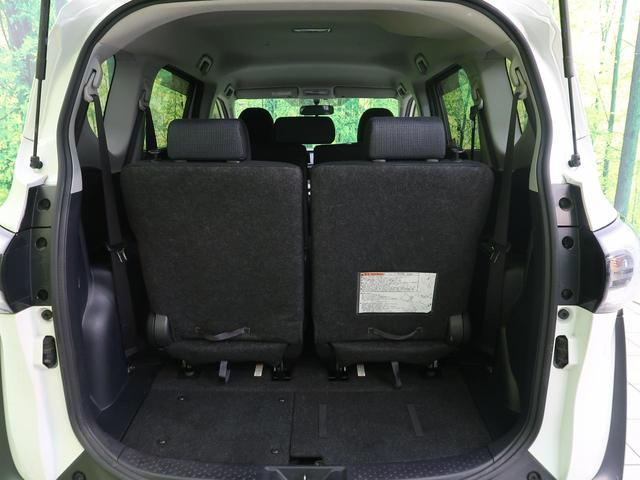ハイブリッドG 純正SDナビ 禁煙車 バックカメラ 両側電動スライドドア 7人乗り スマートキー プッシュスタート オートエアコン ETC Bluetooth接続 ハロゲンヘッドライト 電動格納ミラー(34枚目)