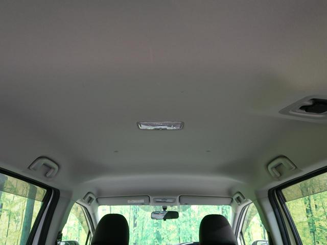 ハイブリッドG 純正SDナビ 禁煙車 バックカメラ 両側電動スライドドア 7人乗り スマートキー プッシュスタート オートエアコン ETC Bluetooth接続 ハロゲンヘッドライト 電動格納ミラー(35枚目)