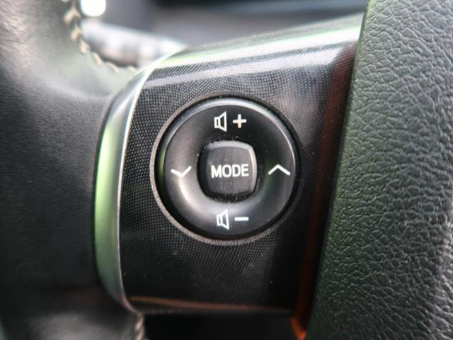 ハイブリッドG 純正SDナビ 禁煙車 バックカメラ 両側電動スライドドア 7人乗り スマートキー プッシュスタート オートエアコン ETC Bluetooth接続 ハロゲンヘッドライト 電動格納ミラー(41枚目)