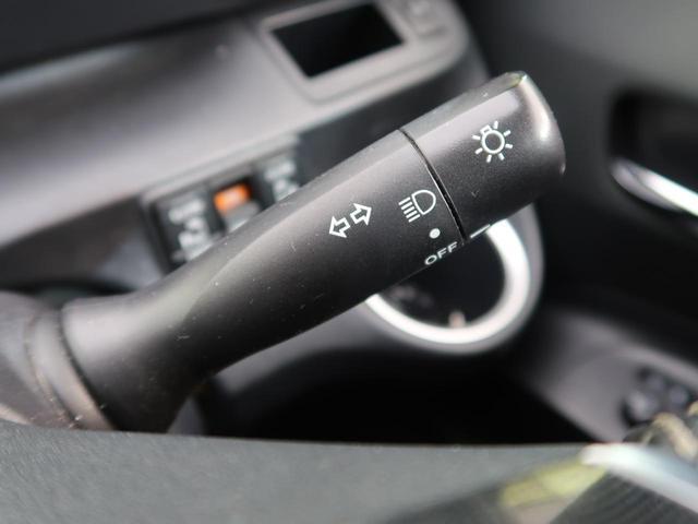 ハイブリッドG 純正SDナビ 禁煙車 バックカメラ 両側電動スライドドア 7人乗り スマートキー プッシュスタート オートエアコン ETC Bluetooth接続 ハロゲンヘッドライト 電動格納ミラー(43枚目)