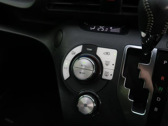 ハイブリッドG 純正SDナビ 禁煙車 バックカメラ 両側電動スライドドア 7人乗り スマートキー プッシュスタート オートエアコン ETC Bluetooth接続 ハロゲンヘッドライト 電動格納ミラー(45枚目)