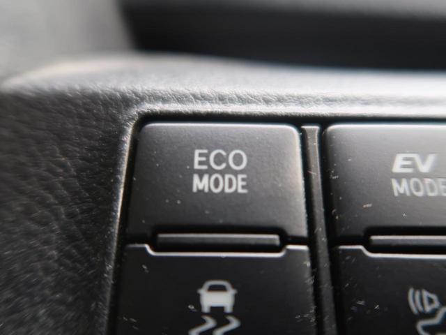 ハイブリッドG 純正SDナビ 禁煙車 バックカメラ 両側電動スライドドア 7人乗り スマートキー プッシュスタート オートエアコン ETC Bluetooth接続 ハロゲンヘッドライト 電動格納ミラー(47枚目)