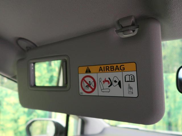 ハイブリッドG 純正SDナビ 禁煙車 バックカメラ 両側電動スライドドア 7人乗り スマートキー プッシュスタート オートエアコン ETC Bluetooth接続 ハロゲンヘッドライト 電動格納ミラー(50枚目)
