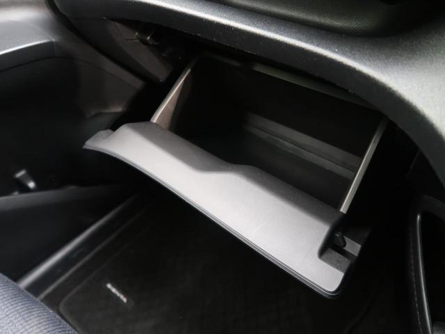 ハイブリッドG 純正SDナビ 禁煙車 バックカメラ 両側電動スライドドア 7人乗り スマートキー プッシュスタート オートエアコン ETC Bluetooth接続 ハロゲンヘッドライト 電動格納ミラー(52枚目)