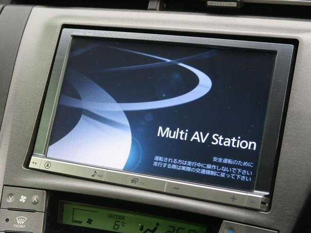 S 純正8型HDDナビ バックカメラ 禁煙車 HIDヘッド フルセグ プッシュスタート&スマートキー オートライト 純正15インチAW ビルトインETC トラクションコントロール ドアバイザー(3枚目)
