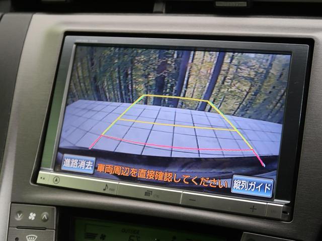S 純正8型HDDナビ バックカメラ 禁煙車 HIDヘッド フルセグ プッシュスタート&スマートキー オートライト 純正15インチAW ビルトインETC トラクションコントロール ドアバイザー(4枚目)