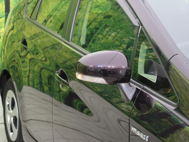 S 純正8型HDDナビ バックカメラ 禁煙車 HIDヘッド フルセグ プッシュスタート&スマートキー オートライト 純正15インチAW ビルトインETC トラクションコントロール ドアバイザー(29枚目)