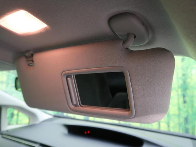 S 純正8型HDDナビ バックカメラ 禁煙車 HIDヘッド フルセグ プッシュスタート&スマートキー オートライト 純正15インチAW ビルトインETC トラクションコントロール ドアバイザー(38枚目)