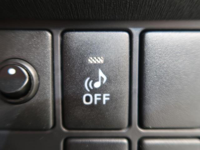 S 純正8型HDDナビ バックカメラ 禁煙車 HIDヘッド フルセグ プッシュスタート&スマートキー オートライト 純正15インチAW ビルトインETC トラクションコントロール ドアバイザー(40枚目)