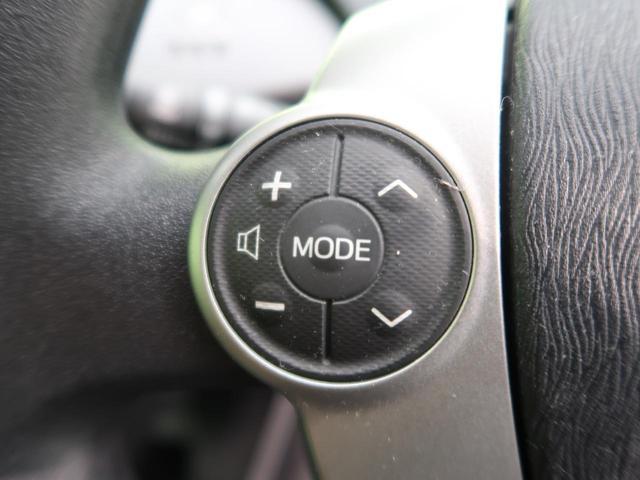 S 純正8型HDDナビ バックカメラ 禁煙車 HIDヘッド フルセグ プッシュスタート&スマートキー オートライト 純正15インチAW ビルトインETC トラクションコントロール ドアバイザー(42枚目)