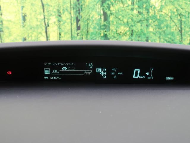 S 純正8型HDDナビ バックカメラ 禁煙車 HIDヘッド フルセグ プッシュスタート&スマートキー オートライト 純正15インチAW ビルトインETC トラクションコントロール ドアバイザー(45枚目)