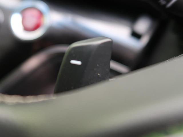 アブソルート・EXホンダセンシング 純正8型ナビ 天吊りモニター バックカメラ 禁煙車 両側パワスラ 衝突軽減ブレーキ レーダークルーズ LEDヘッド 7人乗り 車線逸脱警報装置 純正18AW シートヒーター パワーシート スマートキー(44枚目)