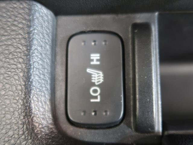 アブソルート・EXホンダセンシング 純正8型ナビ 天吊りモニター バックカメラ 禁煙車 両側パワスラ 衝突軽減ブレーキ レーダークルーズ LEDヘッド 7人乗り 車線逸脱警報装置 純正18AW シートヒーター パワーシート スマートキー(55枚目)