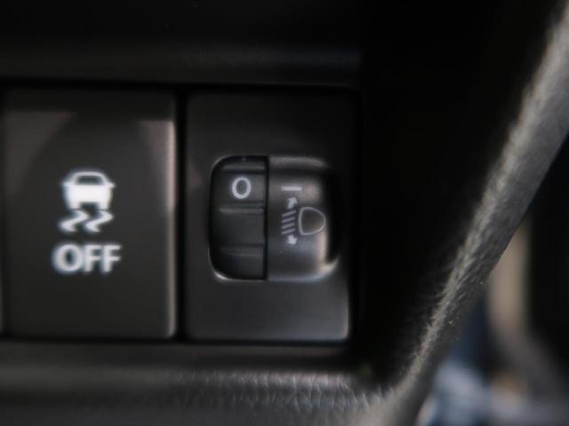 ハイブリッドFX リミテッド デュアルセンサーブレーキ 禁煙車 前席シートヒーター 純正14インチアルミ アイドリングストップ オートライト スマートキー レーンアシスト オートエアコン 盗難防止システム 電動格納ミラー(39枚目)