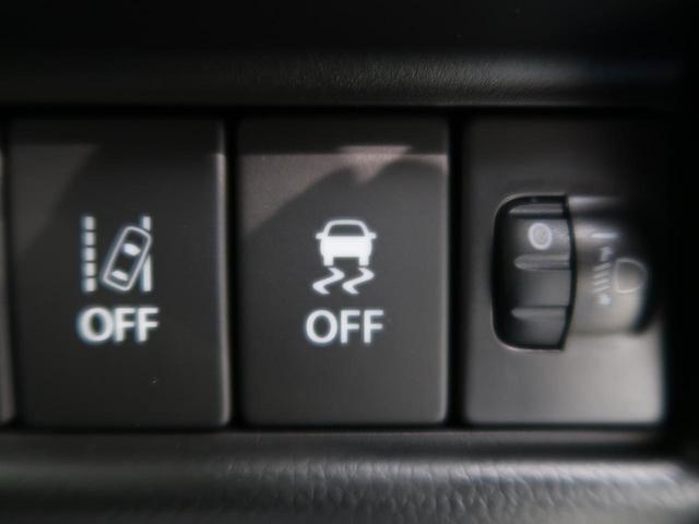 ハイブリッドFX リミテッド デュアルセンサーブレーキ 禁煙車 前席シートヒーター 純正14インチアルミ アイドリングストップ オートライト スマートキー レーンアシスト オートエアコン 盗難防止システム 電動格納ミラー(40枚目)