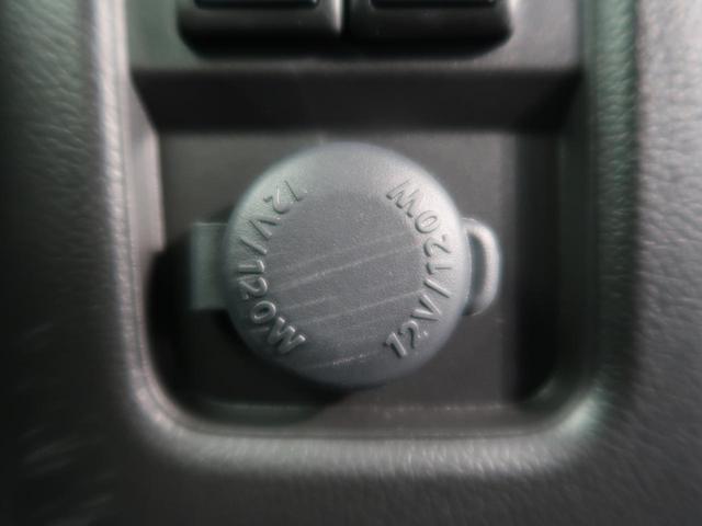 ハイブリッドFX リミテッド デュアルセンサーブレーキ 禁煙車 前席シートヒーター 純正14インチアルミ アイドリングストップ オートライト スマートキー レーンアシスト オートエアコン 盗難防止システム 電動格納ミラー(45枚目)