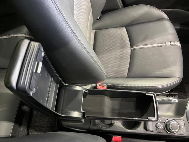 XDブラックレザーリミテッド ターボ 4WDコネクトナビ 禁煙 衝突軽減ブレーキ 車線逸脱警報装置 オートハイビーム LEDヘッド クルコン 純正16AW ハーフレザーシート シートヒーター ETC スマートキー プッシュスタート(36枚目)
