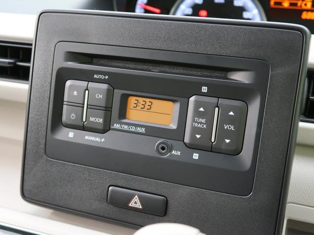 ハイブリッドFX 純正CDオーディオ 禁煙車 衝突被害軽減ブレーキ 車線逸脱警報装置 オートハイビーム スマートキー プッシュスタート シートヒーター オートエアコン 電動格納ミラー ベンチシート(3枚目)
