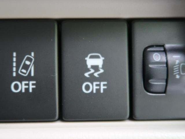 ハイブリッドFX 純正CDオーディオ 禁煙車 衝突被害軽減ブレーキ 車線逸脱警報装置 オートハイビーム スマートキー プッシュスタート シートヒーター オートエアコン 電動格納ミラー ベンチシート(9枚目)