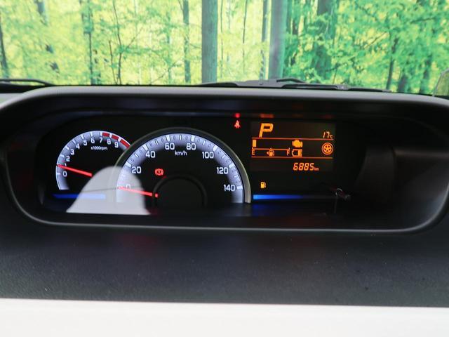ハイブリッドFX 純正CDオーディオ 禁煙車 衝突被害軽減ブレーキ 車線逸脱警報装置 オートハイビーム スマートキー プッシュスタート シートヒーター オートエアコン 電動格納ミラー ベンチシート(34枚目)