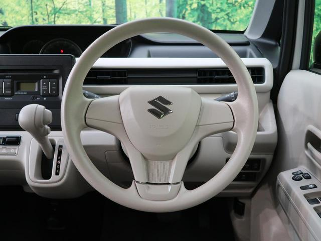 ハイブリッドFX 純正CDオーディオ 禁煙車 衝突被害軽減ブレーキ 車線逸脱警報装置 オートハイビーム スマートキー プッシュスタート シートヒーター オートエアコン 電動格納ミラー ベンチシート(35枚目)