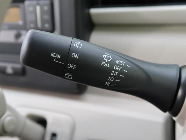 ハイブリッドFX 純正CDオーディオ 禁煙車 衝突被害軽減ブレーキ 車線逸脱警報装置 オートハイビーム スマートキー プッシュスタート シートヒーター オートエアコン 電動格納ミラー ベンチシート(36枚目)