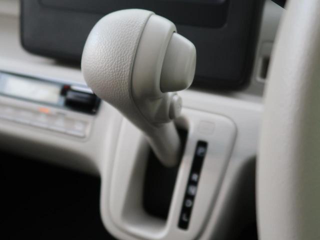 ハイブリッドFX 純正CDオーディオ 禁煙車 衝突被害軽減ブレーキ 車線逸脱警報装置 オートハイビーム スマートキー プッシュスタート シートヒーター オートエアコン 電動格納ミラー ベンチシート(39枚目)