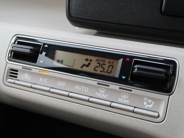 ハイブリッドFX 純正CDオーディオ 禁煙車 衝突被害軽減ブレーキ 車線逸脱警報装置 オートハイビーム スマートキー プッシュスタート シートヒーター オートエアコン 電動格納ミラー ベンチシート(41枚目)
