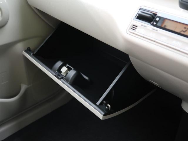 ハイブリッドFX 純正CDオーディオ 禁煙車 衝突被害軽減ブレーキ 車線逸脱警報装置 オートハイビーム スマートキー プッシュスタート シートヒーター オートエアコン 電動格納ミラー ベンチシート(43枚目)
