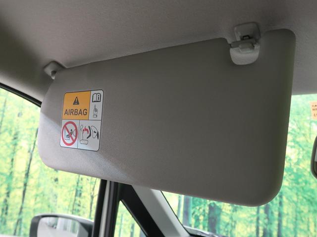 ハイブリッドFX 純正CDオーディオ 禁煙車 衝突被害軽減ブレーキ 車線逸脱警報装置 オートハイビーム スマートキー プッシュスタート シートヒーター オートエアコン 電動格納ミラー ベンチシート(44枚目)