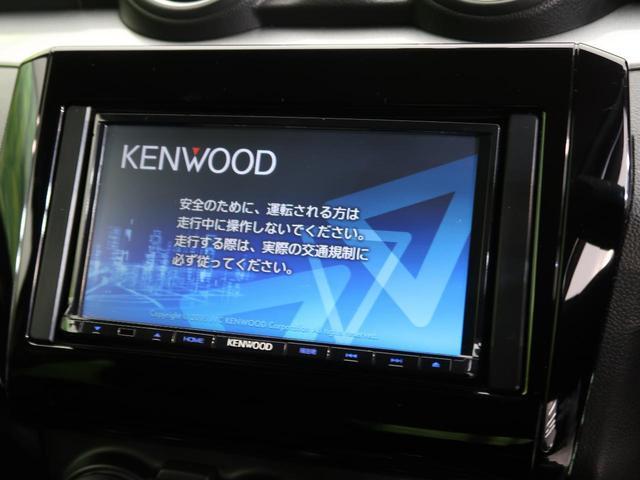 XG SDナビ 禁煙車 スマートキー プッシュスタート シートヒーター オートエアコン 電動格納ミラー 横滑り防止装置 衝突安全ボディ ハロゲンヘッドライト ETC Bluetooth接続(3枚目)