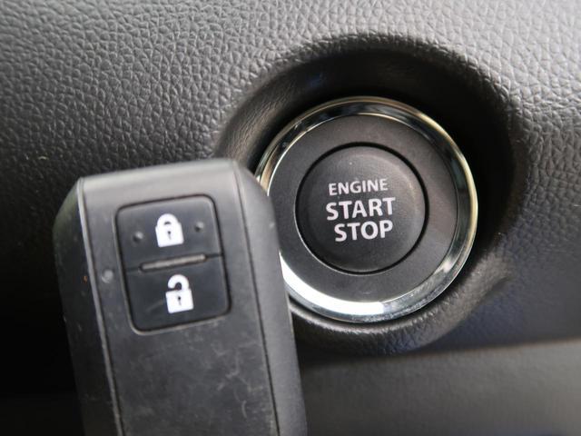 XG SDナビ 禁煙車 スマートキー プッシュスタート シートヒーター オートエアコン 電動格納ミラー 横滑り防止装置 衝突安全ボディ ハロゲンヘッドライト ETC Bluetooth接続(4枚目)