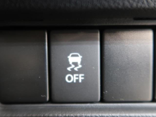 XG SDナビ 禁煙車 スマートキー プッシュスタート シートヒーター オートエアコン 電動格納ミラー 横滑り防止装置 衝突安全ボディ ハロゲンヘッドライト ETC Bluetooth接続(7枚目)