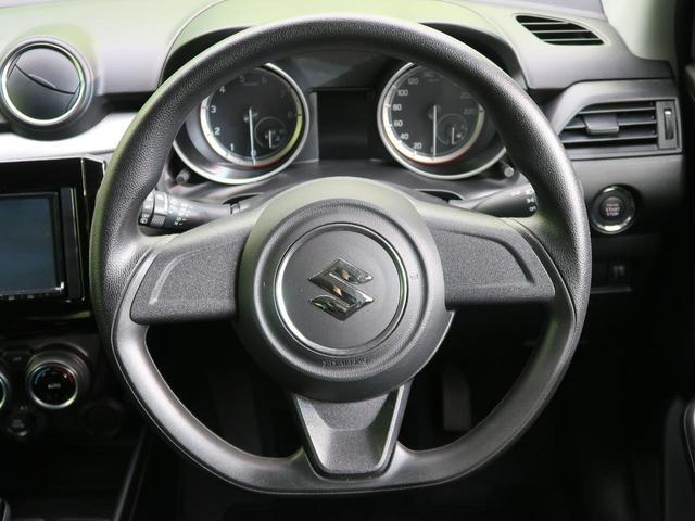XG SDナビ 禁煙車 スマートキー プッシュスタート シートヒーター オートエアコン 電動格納ミラー 横滑り防止装置 衝突安全ボディ ハロゲンヘッドライト ETC Bluetooth接続(8枚目)