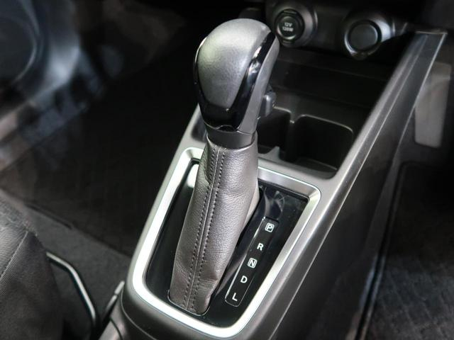 XG SDナビ 禁煙車 スマートキー プッシュスタート シートヒーター オートエアコン 電動格納ミラー 横滑り防止装置 衝突安全ボディ ハロゲンヘッドライト ETC Bluetooth接続(9枚目)