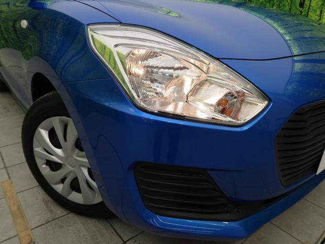 XG SDナビ 禁煙車 スマートキー プッシュスタート シートヒーター オートエアコン 電動格納ミラー 横滑り防止装置 衝突安全ボディ ハロゲンヘッドライト ETC Bluetooth接続(11枚目)