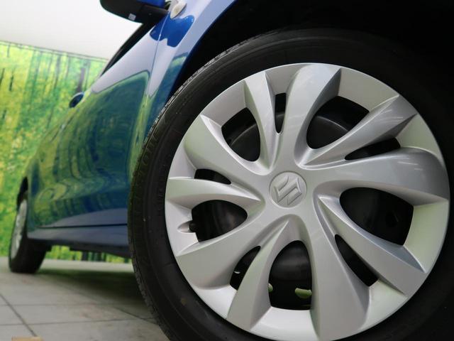 XG SDナビ 禁煙車 スマートキー プッシュスタート シートヒーター オートエアコン 電動格納ミラー 横滑り防止装置 衝突安全ボディ ハロゲンヘッドライト ETC Bluetooth接続(20枚目)