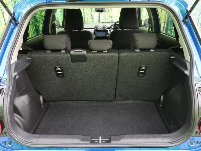 XG SDナビ 禁煙車 スマートキー プッシュスタート シートヒーター オートエアコン 電動格納ミラー 横滑り防止装置 衝突安全ボディ ハロゲンヘッドライト ETC Bluetooth接続(31枚目)