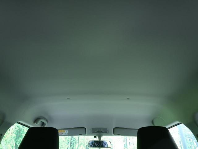 XG SDナビ 禁煙車 スマートキー プッシュスタート シートヒーター オートエアコン 電動格納ミラー 横滑り防止装置 衝突安全ボディ ハロゲンヘッドライト ETC Bluetooth接続(32枚目)