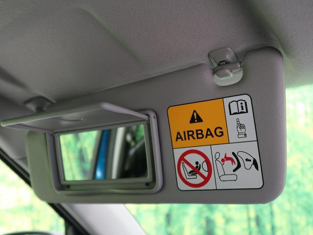 XG SDナビ 禁煙車 スマートキー プッシュスタート シートヒーター オートエアコン 電動格納ミラー 横滑り防止装置 衝突安全ボディ ハロゲンヘッドライト ETC Bluetooth接続(41枚目)